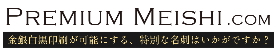 福岡博多プレミアム名刺作成.com